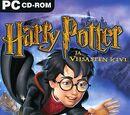 Harry Potter ja viisasten kivi (videopeli)
