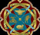 Школа Чародейства и Волшебства Ильверморни