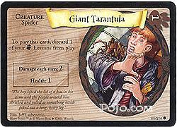 File:GiantTarantula.jpg
