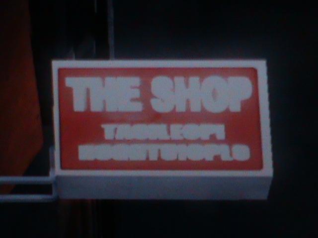 File:The Shop.jpg