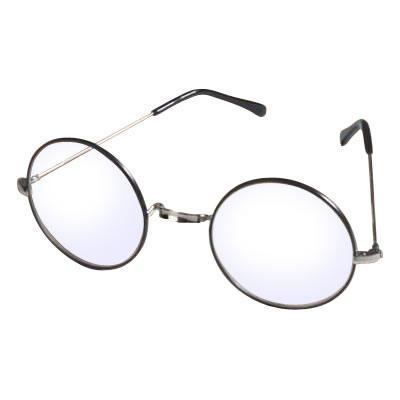 File:Harry Potter's Glasses.png
