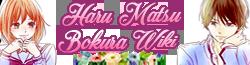 Haru Matsu Bokura Wiki