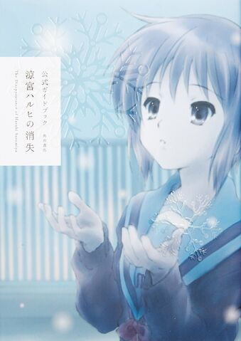 File:Official Guide Book The Disappearance of Haruhi Suzumiya.jpg