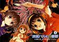 Thumbnail for version as of 01:24, September 29, 2012