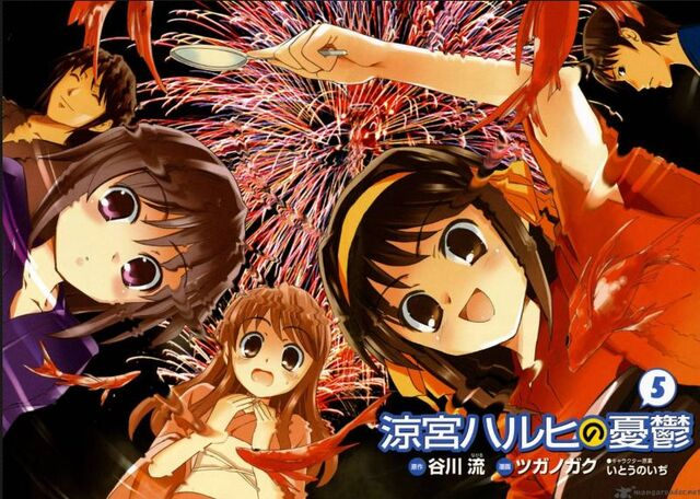 File:Endless eight part one.JPG