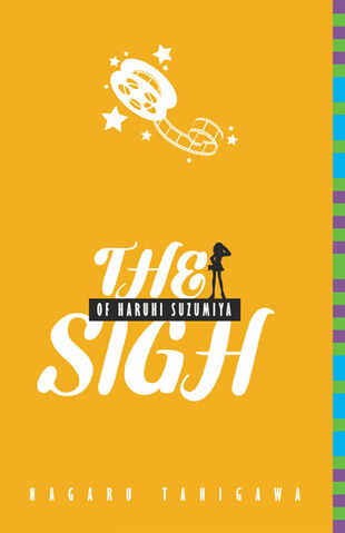 File:Sigh(english) book cover.jpg