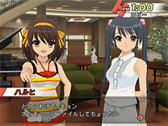 File:Haruhi and Friend.jpg