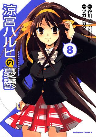 File:Manga8.jpg