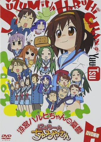 File:Suzumiya Haruhi-chan no Yuuutsu & Nyoron Churuya-san Tokusei Soundtrack CD.jpg