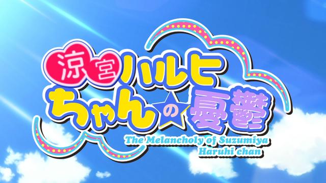 File:The Melancholy of Haruhi-chan Suzumiya Part 25.png
