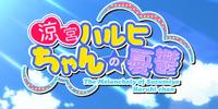 The Melancholy of Haruhi-chan Suzumiya Part 25