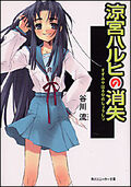 Novel4
