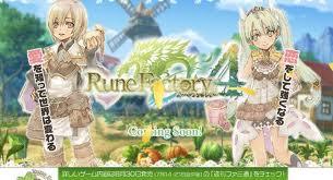 File:RuneFactory4Pic.jpg