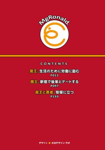 File:Kuchie-008.jpg