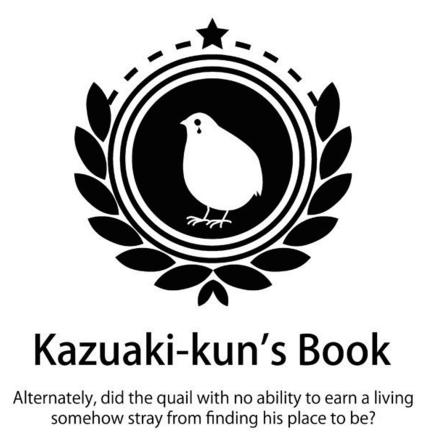 File:ScreenshotKazuaki-Kun'sBookB&W.png