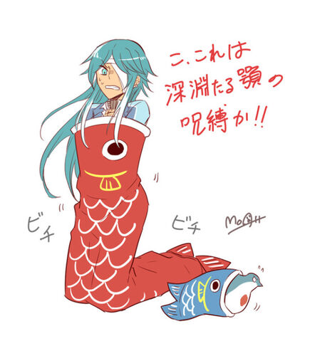 File:MoaScrapAnghelFish.jpg