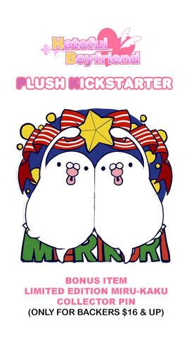 File:EscToy Kickstarter1 Pin Miru-Kaku.jpg