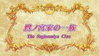 -SS-Eclipse- Hayate no Gotoku - 2nd Season - 14 (1280x720 h264) -B3D60DB5-.mkv 000354187
