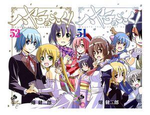 Hayate no gotoku vol 51 & vol 52