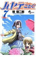 Hayate-no-Gotoku-Volume-7