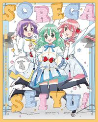 Sore ga Seiyuu! anime vol 4