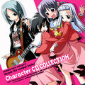 Hayate cha collection4