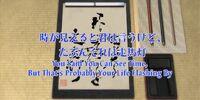 Hayate no Gotoku! Episode 6
