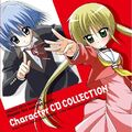 Hayate cha collection1