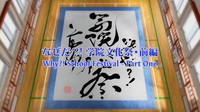 File:-SS-Eclipse- Hayate no Gotoku! - 33 (1280x720 h264) -36C61990-.mkv 000187754.jpg