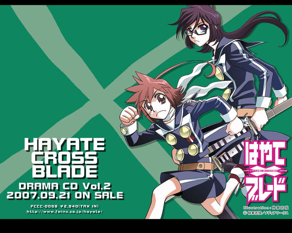 File:Hayte2 A 1280x1024.jpg