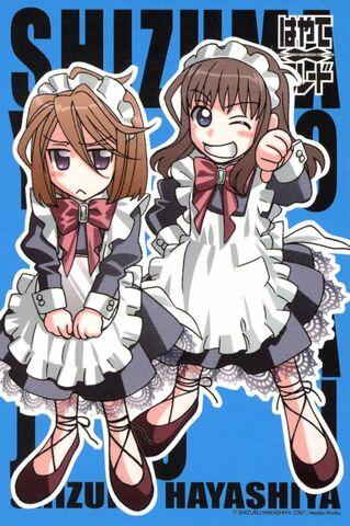 File:Kuga-Shizuma 2.jpeg