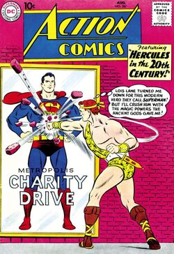 Action Comics 267
