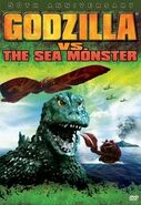 Godzilla vs. the Sea Monster (1966)