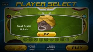 Unlock Screen Saudi Arabia