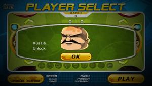 Unlock Screen Russia