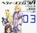 Heavy Object A Manga Volume 03