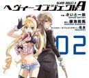 Heavy Object A Manga Volume 02