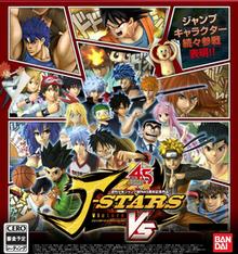 J Stars Victory VS box art