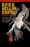 BPRD Hell on Earth Trade03