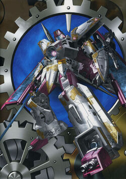 Vector Prime