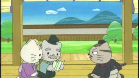 """Bamboo Princess"" Hello Kitty"