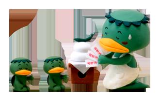 File:Sanrio Characters Tonari no kappa-san chi Image005.png