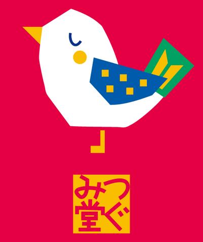 File:Sanrio Characters Tsugumido Image007.png