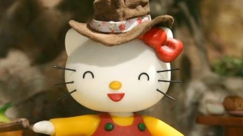Hello Kitty Stump Village 2. Veggie Sunglasses