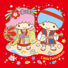 File:Sanrio Characters Little Twin Stars Image059.jpg