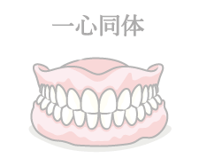File:Sanrio Characters Hagurumanstyle Image002.png