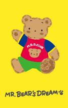 Sanrio Characters Mr Bears Dream Image003