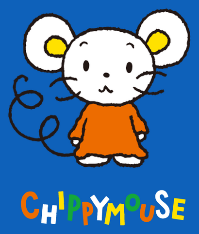 File:Sanrio Characters Chippy Mouse Image007.png