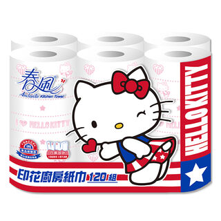 Hello Kitty in American Skirt