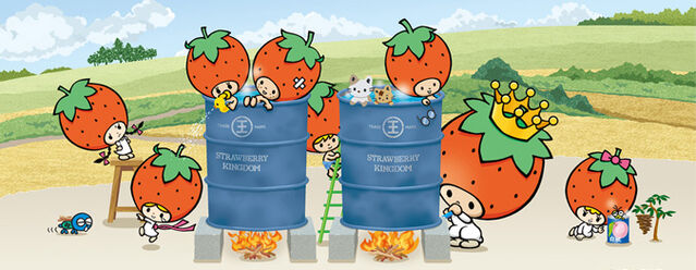 File:Sanrio Characters Strawberry King--Tuffy--Tommy--Dandy--Crybaby--Socrates--Stinky--Candy (Strawberry King) Image005.jpg